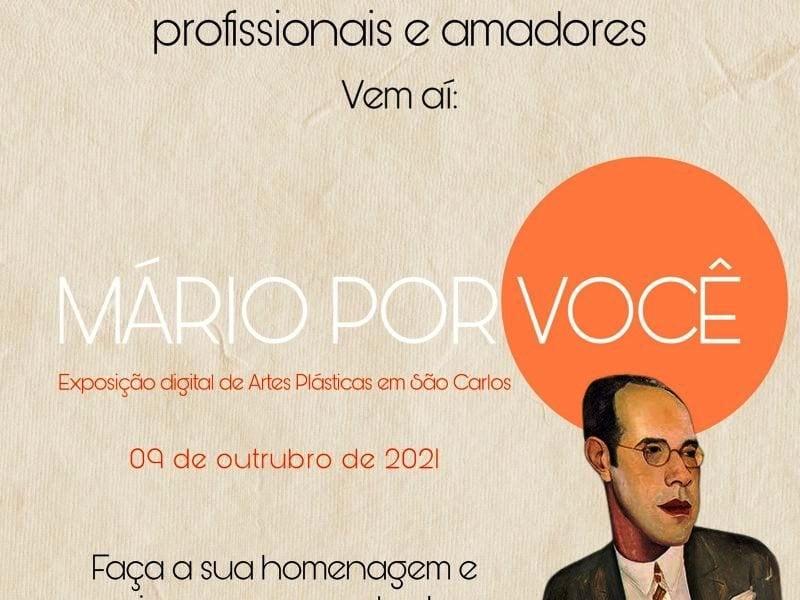 """Instituto Mário de Andrade realiza Exposição digital """"Mário por Você"""""""
